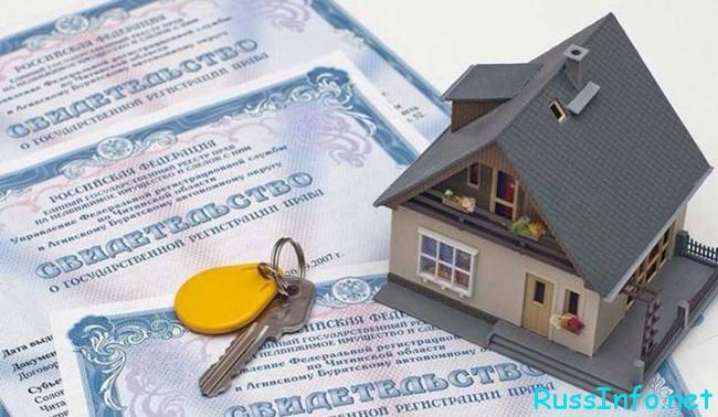 Приватизация жилья в России в 2021 году