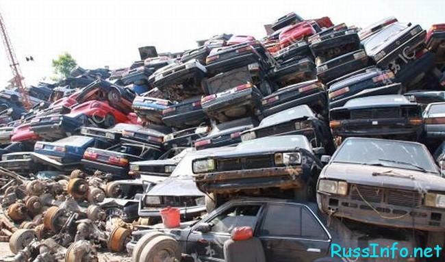 Свалка старых авто в России