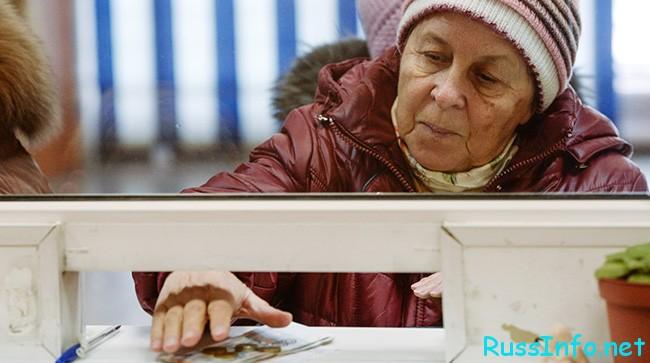 Пенсия в России в новом году