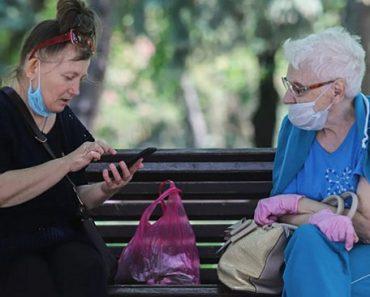 Пенсия по старости в России