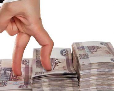 Средняя зарплата в России в 2021 году