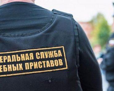 Работа судебных приставов в России в 2021 году