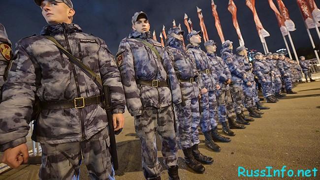 Зарплата МВД России в 2021 году