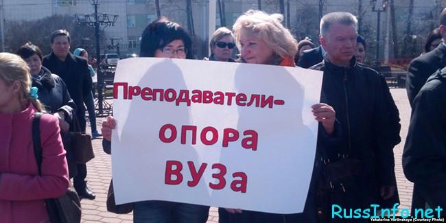 Сколько будут получать преподаватели ВУЗов в 2021 году в России