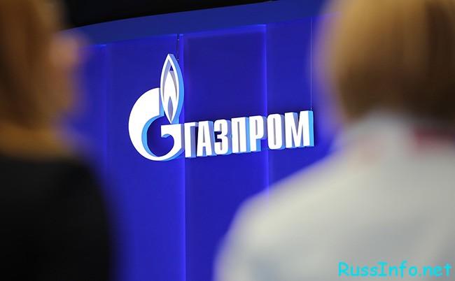 Компания Газпром Россия