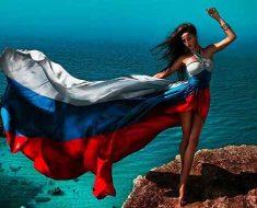 Предсказания о Крыме в 2021 году