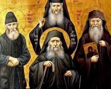 Икона святых старцев