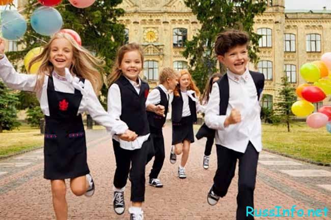 Рейтинг школ Москвы
