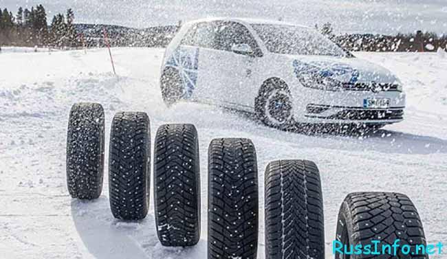 Зимняя автомобильная резина