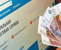 Транспортный налог в России в 2021 году