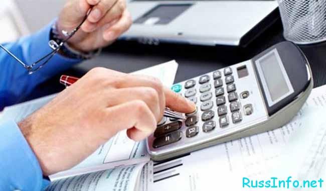 Налоги физических лиц