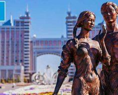Рабочие дни в Казахстане