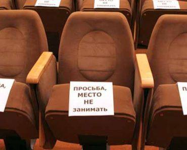 Кого сократят в России в 2021 году?