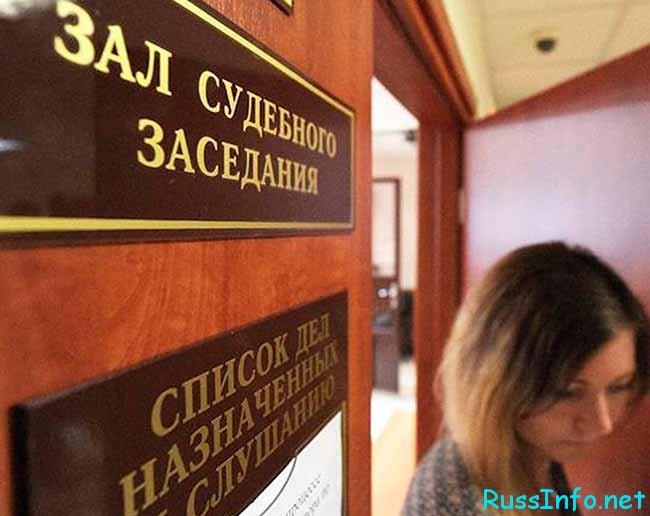 Помощники суьи в РФ