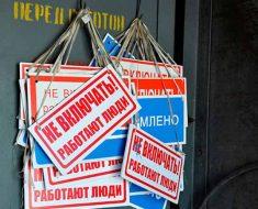 Изменения трудового законодательства в РФ в 2021 году