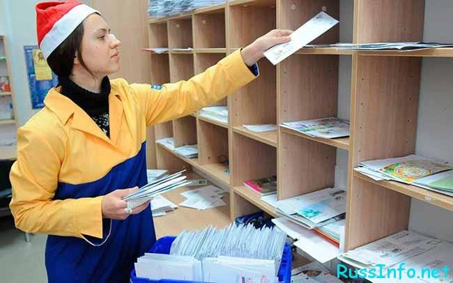 Повышение окладов работников почты РФ в 2021 году