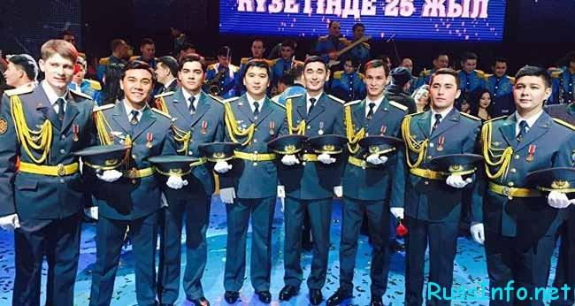 Оркестр Нацгвардии Казахстана