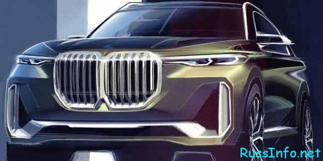 Автомобиль 2021 году BMW X8