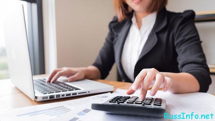 Почему бухгалтер на аутсорсинге выгодней