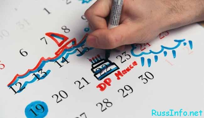 Праздники и выходные в Казахстане