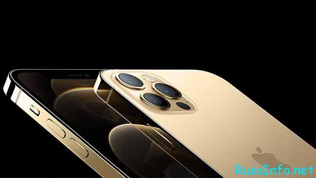 Новинки Apple 12