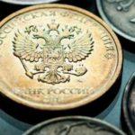 Бюджет России на 2021 год в цифрах