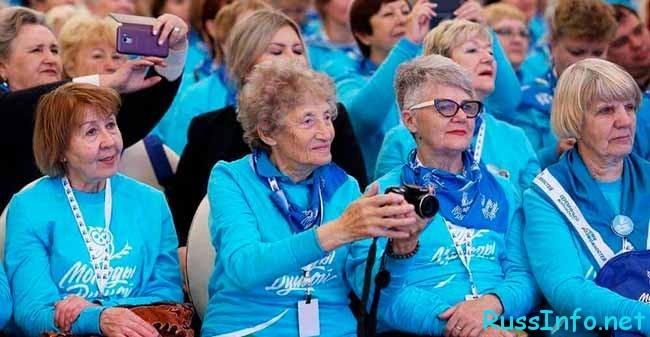 Пенсионеры в России в 2021 году