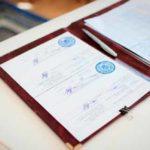 Госпошлина за регистрацию брака в 2021 году