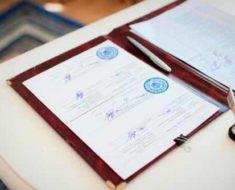Регистрация брака в РФ в 2021 году