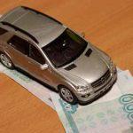 Транспортный налог в ХМАО на 2021 год