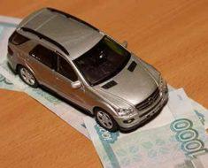 Транспортный налог ХМАО в 2021