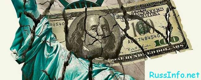Могут запретить доллар в России в 2021 году