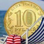 Налог на отдых в России 2021 года