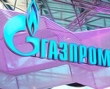 Компания Газпром РФ