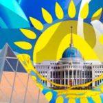 Праздники в феврале 2021 года в Казахстане