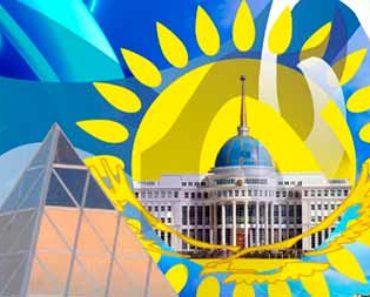Праздники и торжественные даты в Казахстане