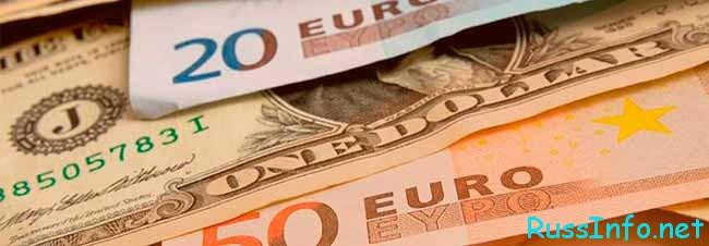 В какую валюту вкладывать деньги в 2021 году