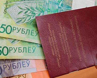 Пенсия в Беларуси