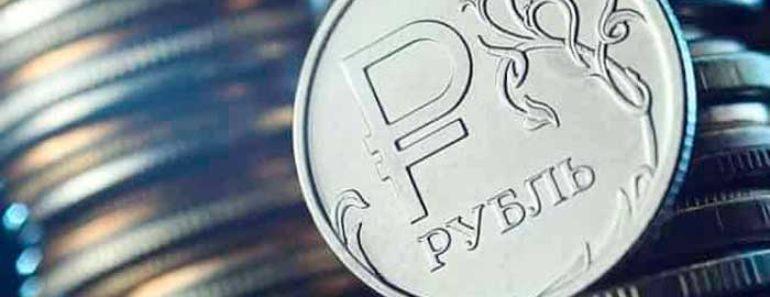 Изменения в рублях