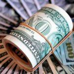 Последние новости о прогнозе по доллару на 2021 год от биржевых аналитиков