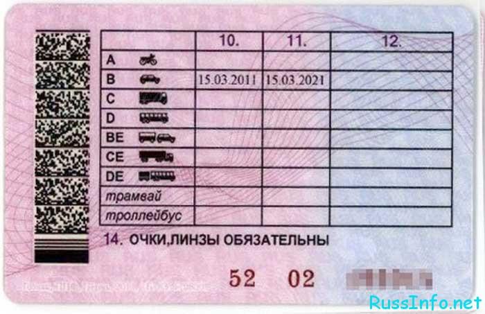 Замена водительского удостоверения в Казахстане в 2021 году