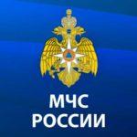 Последние новости о реорганизации МЧС России в 2021 году