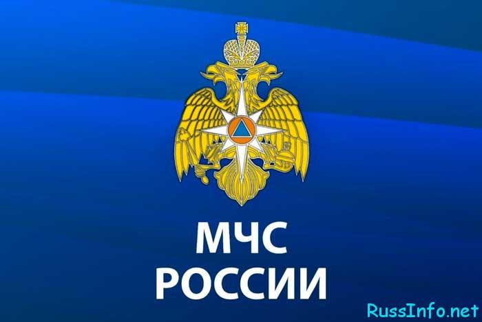 Реорганизация МЧС России в 2021 году
