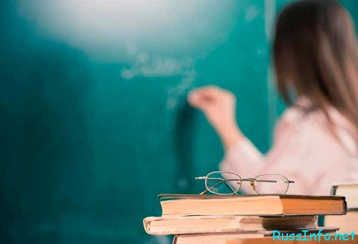Зарплата учителей в Казахстане в 2021 году