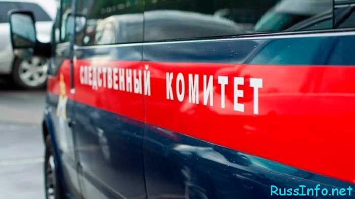 новости о реорганизации в СУ СК России