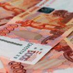 Разовая выплата в январе 2021 года