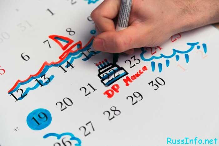 Рабочие дни в августе 2021 года в Казахстане