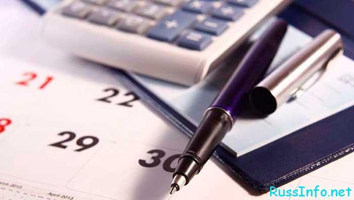 Социальный налог в Казахстане 2021 года
