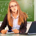 Аттестация учителей в 2021 году