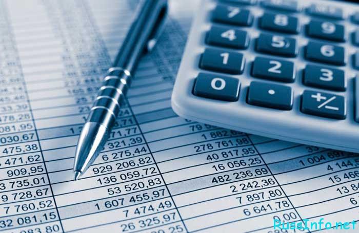 Налоги на 2021 год в Казахстане